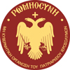 "23/03/2012 Relocation announcement of the headquarters of the N.G.O. ""Romiosini"" and the Secretariat of the official website of the Patriarchate of Jerusalem"