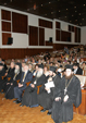 "1st International Conference of the  ""Romiosini"""